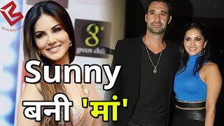 Sunny Leone and husband Daniel Weber have now become proud parents of a two-year-old baby girl, who they lovingly named, Nisha Kaur Weberबॉलीवुड की Hottest  एक्ट्रेस सनी लियोन की जिंदगी में आ गई है एक नन्ही परी...जी हां सनी लियोनी मां बन चुकी हैSubscribe For More Videos http://bit.ly/2kbfunX