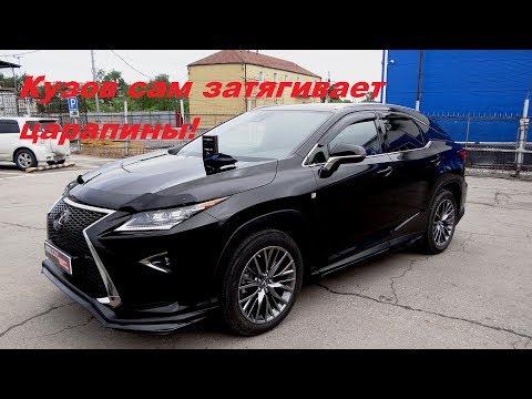 Царапины затягиваются сами. Смотрите, что сделал Hikari PRO с новым Lexus RX!
