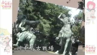 俺の街、長野