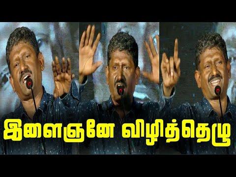 Sagayam IAS Inspirational Speech : ..