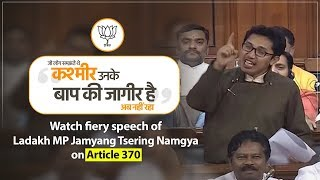 Ladakh MP Shri Jamyang Tsering Namgyal on The Jammu & Kashmir Reorganisation Bill, 2019 in Lok Sabha