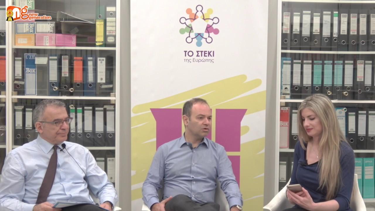 #EU4U – Upstream: η ελληνική επιτυχία που ξεπερνάει τα σύνορα της Ευρώπης