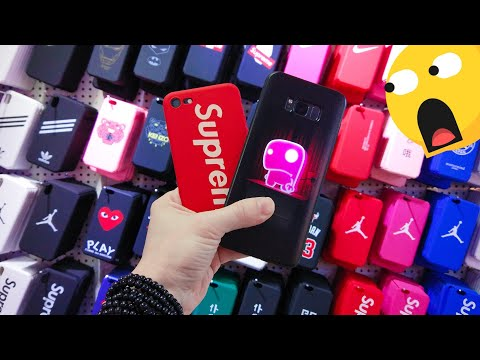 The Coolest Smartphone Cases In China 📱 Supreme 😲😱
