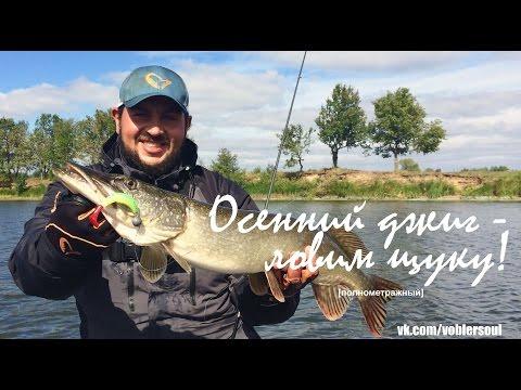 рыбалка в сентябре на оке