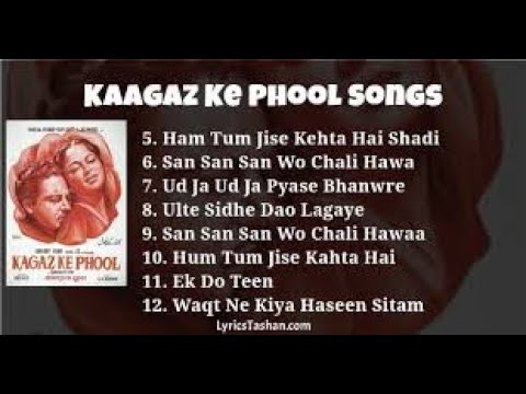 KAAGAZ KE PHOOL | 1959 | HINDI MOVIE | ALL VIDEO SONGS JUKEBOX | GURU DUTT | WAHEEDA REHMAN