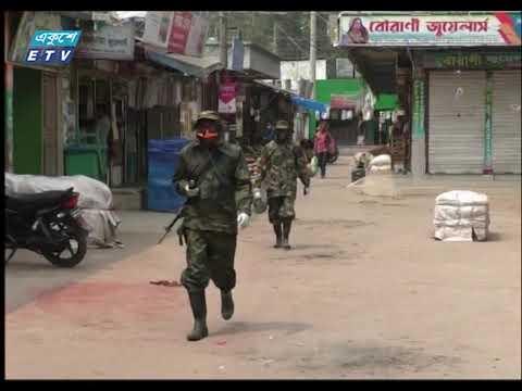 করোনা মোকাবেলায় সারাদেশে কাজ করছেন সশস্ত্র বাহিনীর সদস্যরা || ETV News