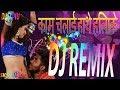 काम चलाई हाथे हिलाके - Kaam Chalai Hathe Hilake DJ REMIX BY SONU