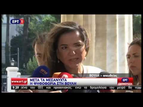 Δήλωση της βουλευτή της Ν.Δ. Ντ. Μπακογιάννη