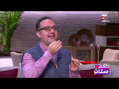 شريف مدكور يكشف عن رأيه في محمد صلاح