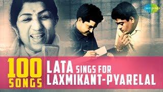 Download Lagu Top 100 songs of Lata & Laxmikant-Pyarelal|लता & लक्समिकान्त-प्यारेलाल के 100 गाने|One Stop Jukebox Mp3