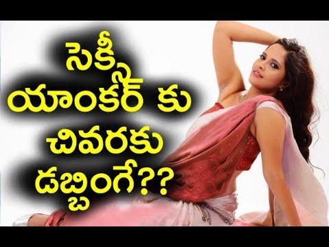 Sexy Anchor Dubbing For Isha koppikar In Keshava Movie