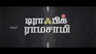 Video Traffic Ramaswamy New Release Tamil Full Movie 2018 | Super Hit Biopic Tamil Full Length Movie 2018 MP3, 3GP, MP4, WEBM, AVI, FLV Oktober 2018