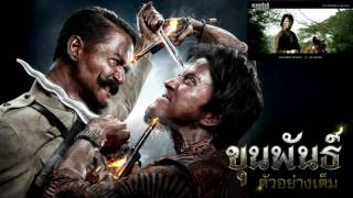 Nonton Khun Phan Review Film Subtitle Indonesia Streaming Movie Download
