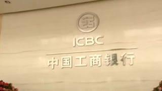 ICBC (CANADA) CORPORATE VIDEO - ENGLISH