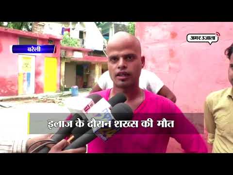 Hindi News, India News Headlines & Live Updates