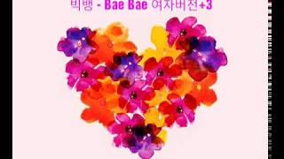 빅뱅의 'Bae Bae'를 여자버전으로 바꿨습니다!!! *즐감해주세요♥♥♥ *좋아요와 구독버튼은 큰힘이 됩니다. *신청곡이 있다면, 댓글로...