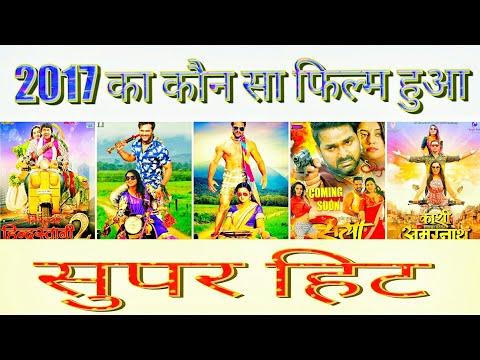 Video 2017- Super hit Bhojpuri movie Record Break Bhojpuri cinema, Bhojpuri news, Khesari lal, Pawan singh download in MP3, 3GP, MP4, WEBM, AVI, FLV January 2017