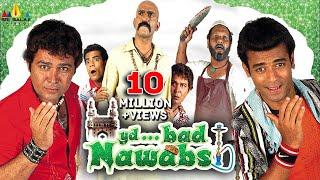 Hyderabad Nawabs Full Movie  Latest Hindi Full Movies  Hyderabadi
