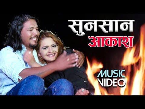 (कर्णाली आईडल विजेताको पहिलो गित  SUNSAN AAKASH    OFFICIAL MUSIC VIDEO  FT.Ghanshyam/Manju - Duration: 5 minutes, 3 seconds.)