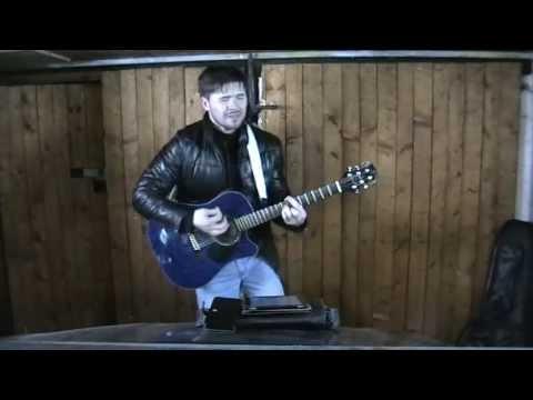 Жуки - Разлюбила (кавер-версия)