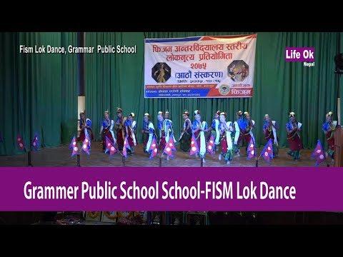 FISM Lok Dance, Grammar School