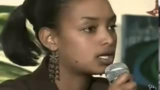 Meron Getenet - Amaizing Poem