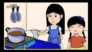 สื่อการเรียนการสอน ประเพณีและวัฒนธรรมในครอบครัว ป.3 สังคมศึกษา