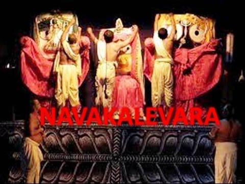 Video The Most Mysterious Navakalevara of Lord Shree Jagannatha  (aka Nabakalebara Nabakalevara) download in MP3, 3GP, MP4, WEBM, AVI, FLV January 2017