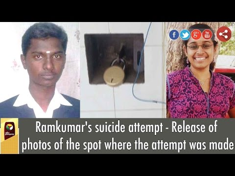 Ramkumars-suicide-attempt--Release-of-photos-of-the-spot-where-the-attempt-was-made