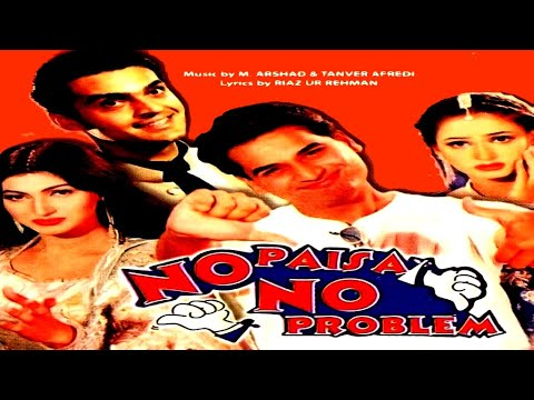 NO PAISA NO PROBLEM (2000) - HAMYUN SAEED, NOOR, SANA, NIRMA, FAKHRE ALAM - FULL MOVIE