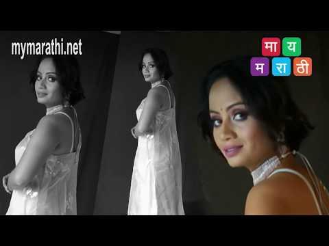 अभिनेत्री स्मिता तांबेने पहिल्यांदाच केले ग्लॅमरस फोटोशुट( व्हिडिओ)