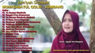 Video Full Album Sholawat Terbaik Dwi Muhasabatul Qolbi (Edisi Musik Awesome Indonesia) MP3, 3GP, MP4, WEBM, AVI, FLV Desember 2017