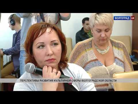 Культура Волгоградской области. Выпуск 02.10.17.