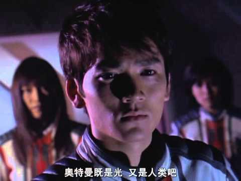 【爱の夏字幕组】【51】【黑暗的支配者】