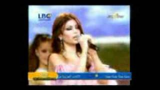 Video lagu arab haifa_ by/anreya mpeg4.mp4 MP3, 3GP, MP4, WEBM, AVI, FLV September 2018