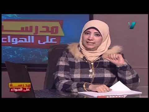 دراسات الصف الأول الاعدادي 2020 ترم أول الحلقة 12 - الحياة السياسية فى مصر الفرعونية