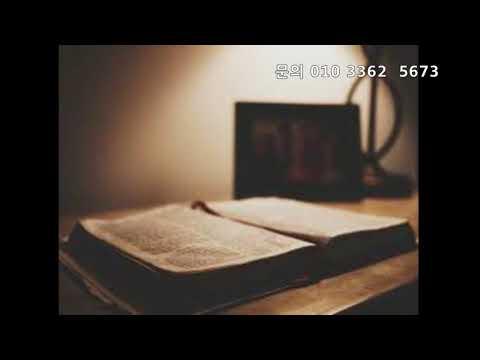 마태복음영해설교9장16-17