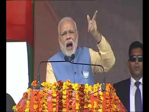 PM Shri Narendra Modi's speech at public meeting in Aligarh, Uttar Pradesh : 05.02.2017