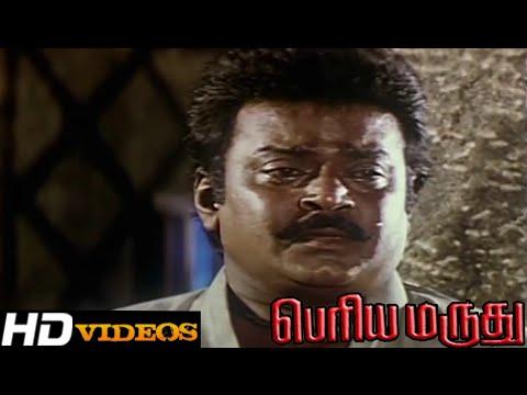Video Tamil Movies - Periya Marudhu - Part - 9 [Vijayakanth, Ranjitha] [HD] download in MP3, 3GP, MP4, WEBM, AVI, FLV January 2017
