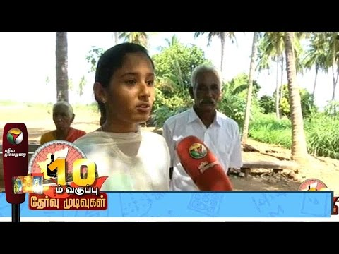 Permasudha-who-has-come-state-first-wants-to-become-a-psychiatrist