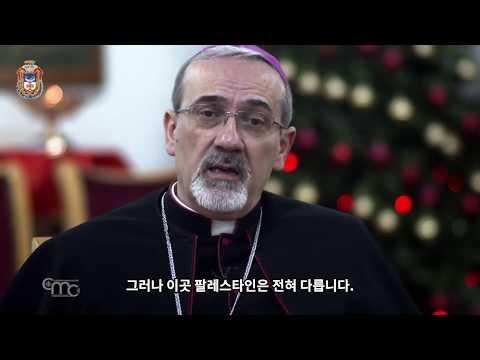 가자지구의 팔레스타인과 그리스도인의 삶