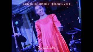 Sevara Nazarhon - koncert 2014