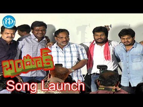 Video Bhandook Movie Song Launch Full Event | Goreti Venkanna | Saketh Komanduri download in MP3, 3GP, MP4, WEBM, AVI, FLV January 2017