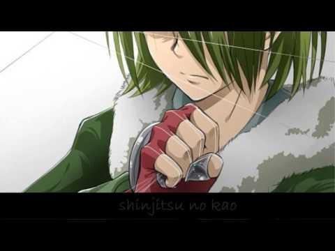 [ANTI-NIGHTCORE] Liar Mask- Akame ga Kill! + LYRICS
