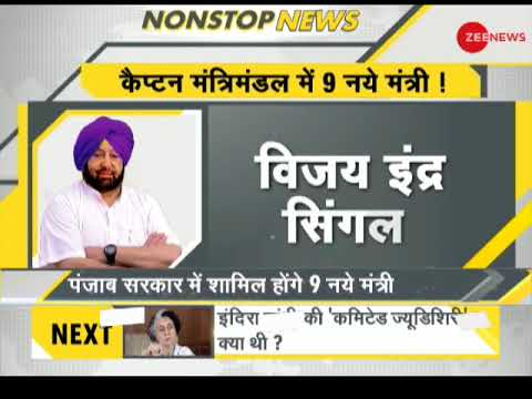 Watch Daily News and Analysis with Sudhir Chaudhary, April 20, 2018