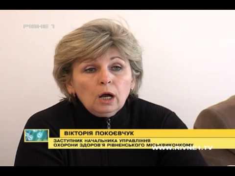 """""""Життя у протигазі"""". Рівненські хворі на муковісцидоз благають столичних чиновників дати їм шанс на нормальне життя [ВІДЕО]"""