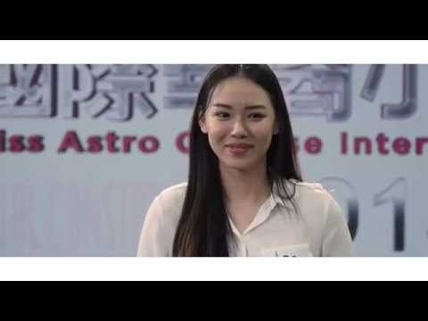 Astro国际华裔小姐竞选2015