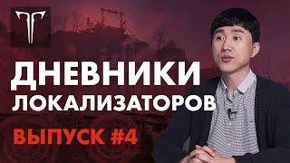 Директор проекта Lost Ark ответил на вопросы игроков