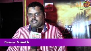 Director Vinoth at Maharani Kottai Movie Audio Launch