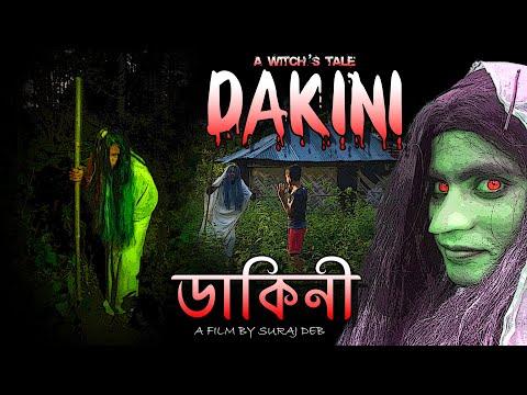 Dakini | ডাকিনী | Bengali Horror Short Film | English Subtitle | A Film By Suraj Deb